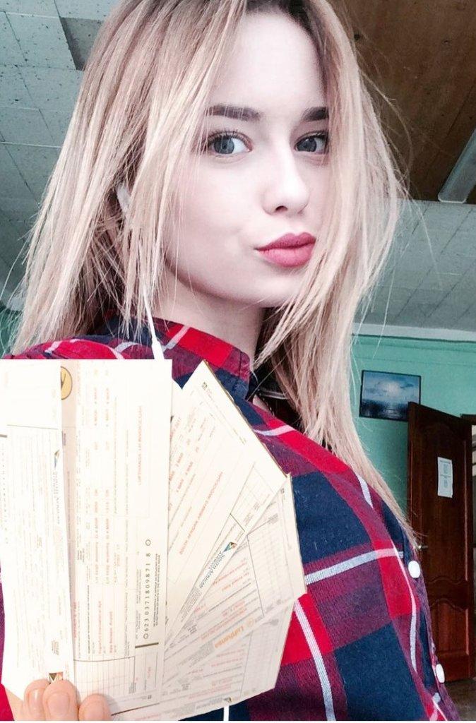 Svetlana Cochut Krasnokutsk online dating scam. Pictures of Ukrainian scammers. Email, phone, Scheme fraud