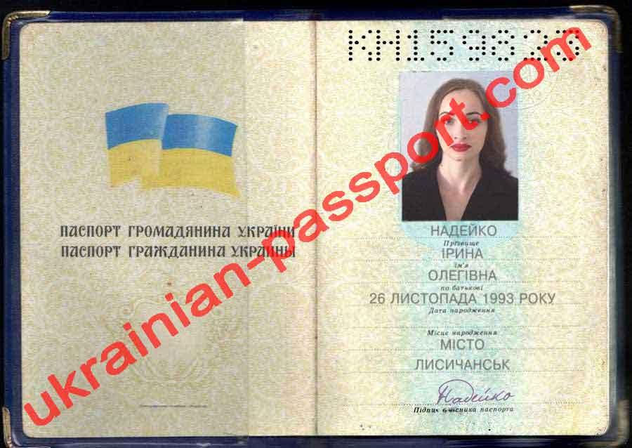 Iryna Nadeyko Lysychansk dating scam Fake Ukrainian passport KH159823