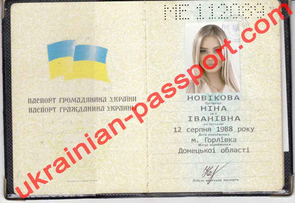 Nina Novikova Gorlivka, Donetsk dating scammer Fake Ukrainian passport ME112089