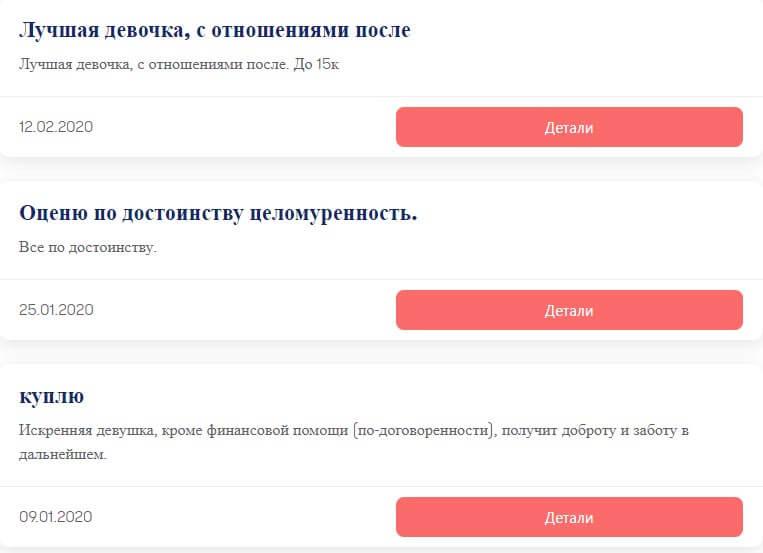 Virginity market in Ukraine