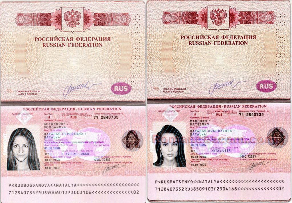 example of photoshoped russian passport
