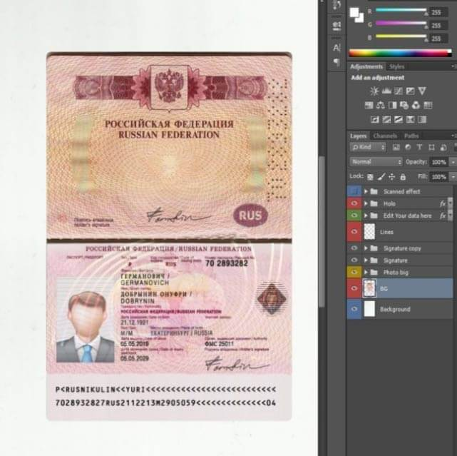 photoshop template of russian passport