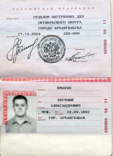 Main reversal of Russian domestic passport