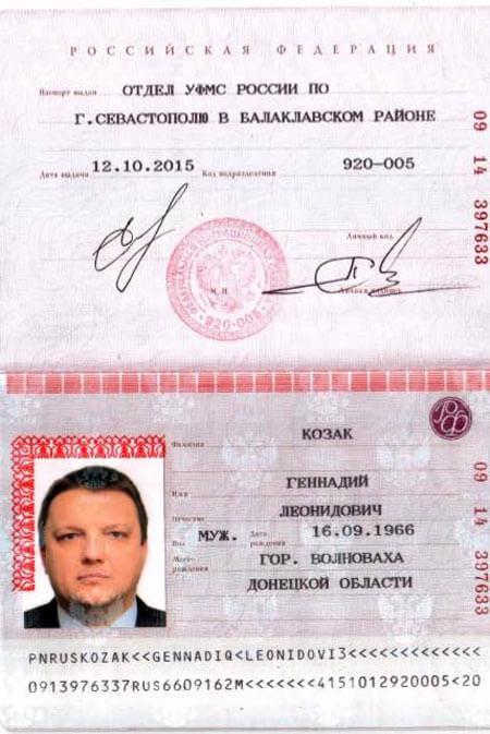 Russian passport example