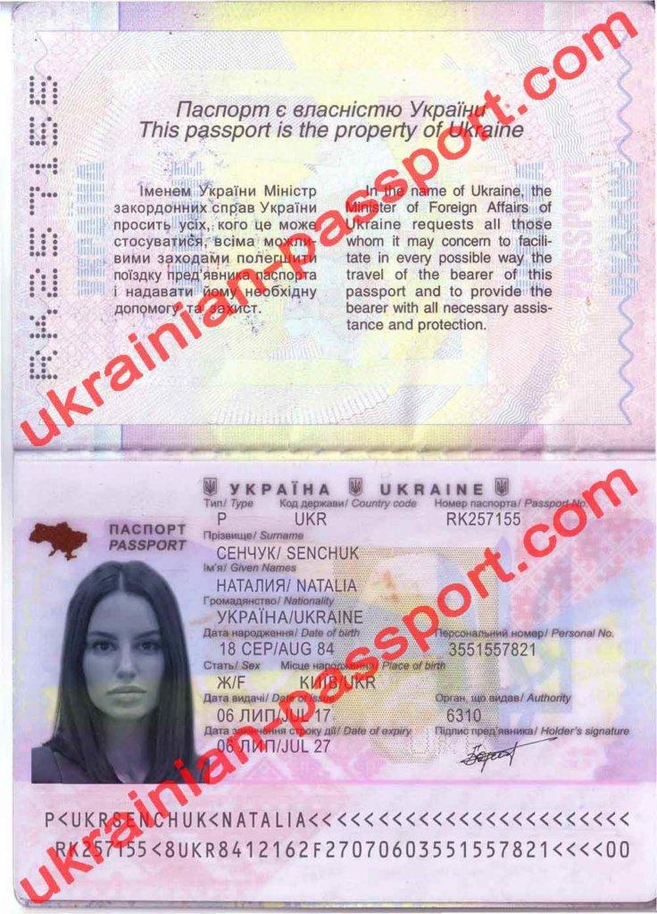 Senchuk Natalia fake ukrainian passport RK257155 scam