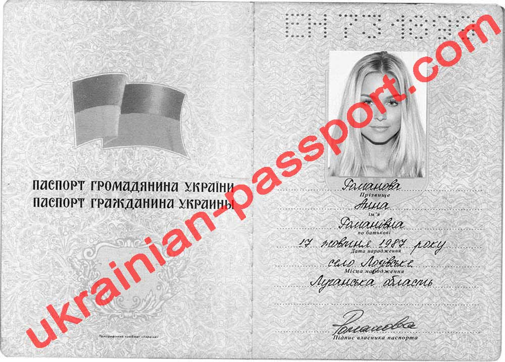 Anna Romanova, romance scammer Luhansk Ukraine, fake Ukrainian passport EH731899
