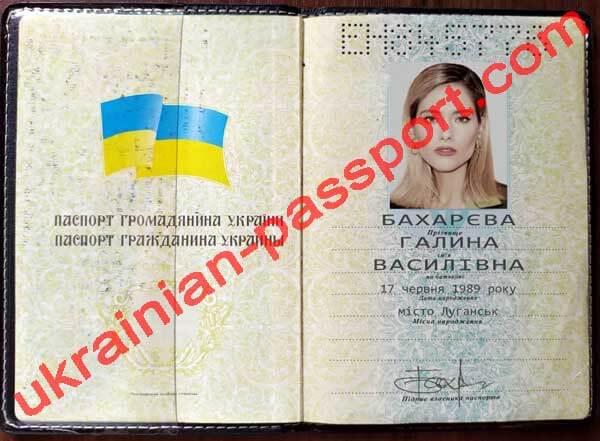 Galyna Bakhareva, scammer from Lugansk, fake Ukrainian passport