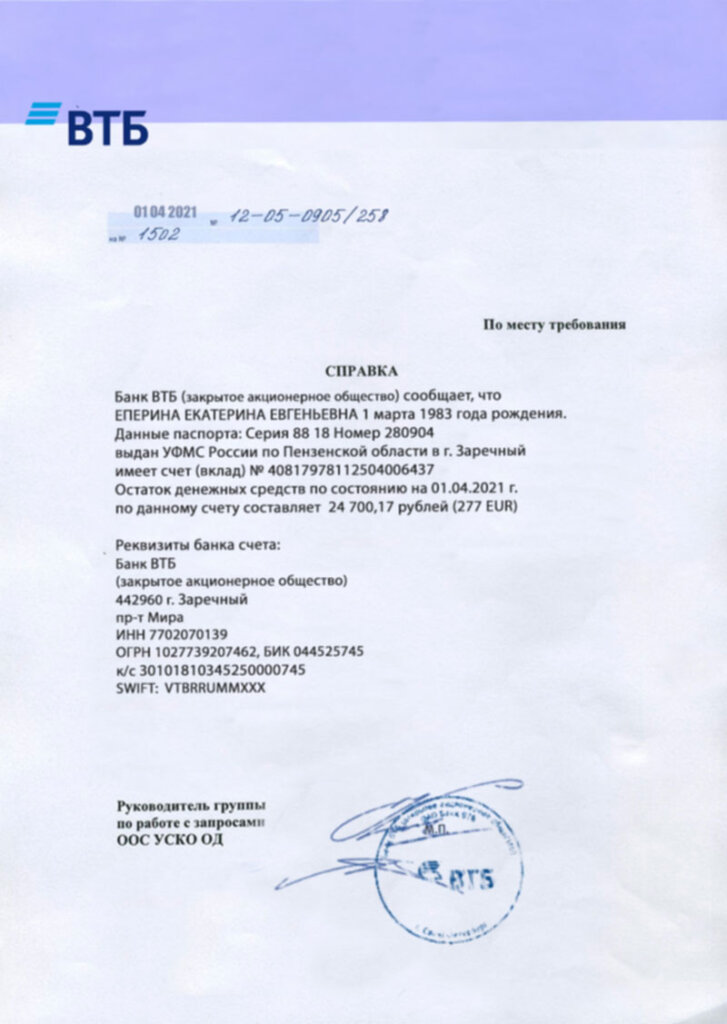 certificate from VTB Bank